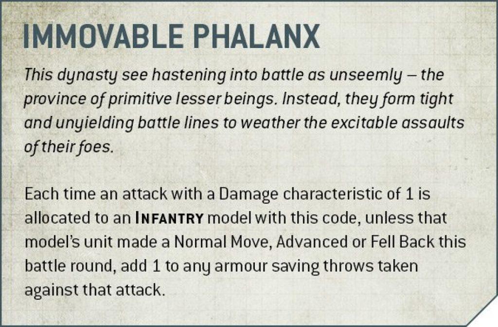 Immovable Phalanx rule