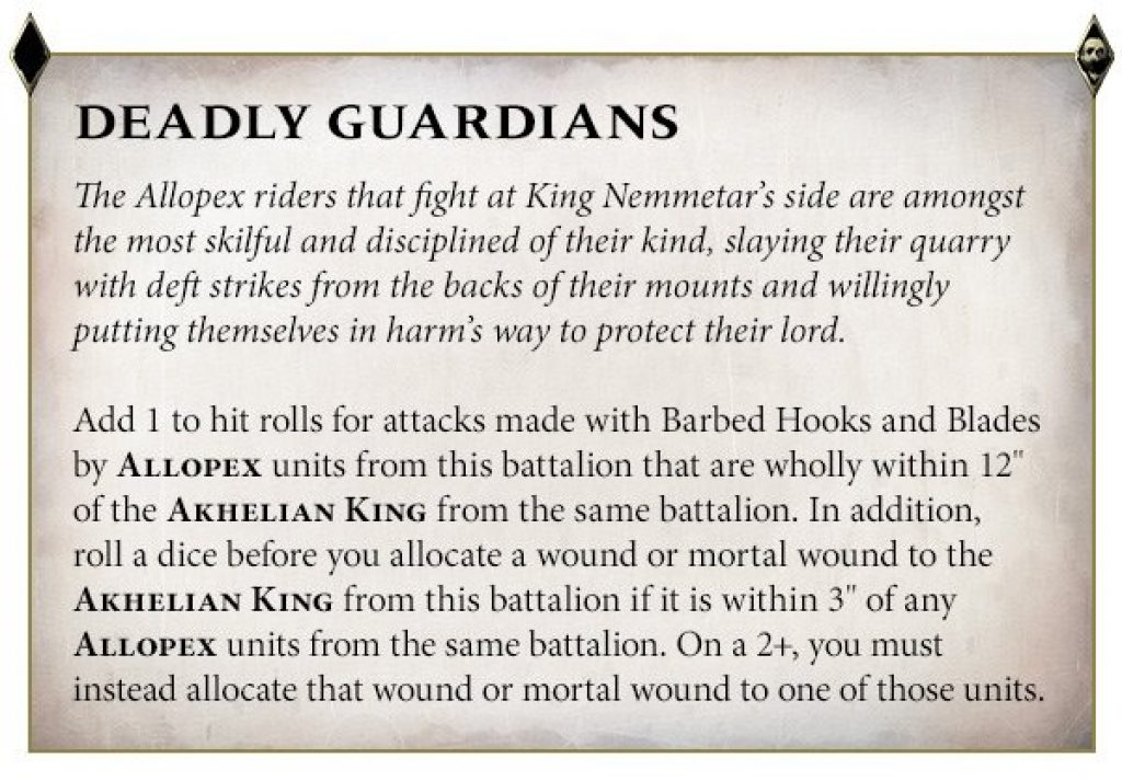 deadly guardians rules