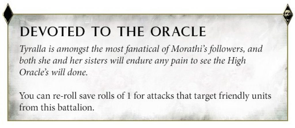 devoted to the oracle rules